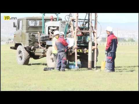 Land test LLc, Лэнд тест ХХК YP.mn