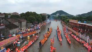 China: Mit Drachen über den Fluss