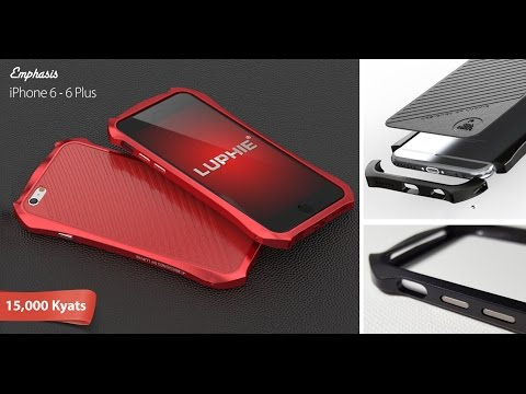 best service 78275 c7896 Luphie - Metal frame - iPhone 6 / 6Plus