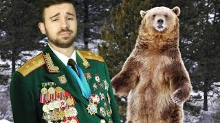 МАСТЕР ТАКТИКИ
