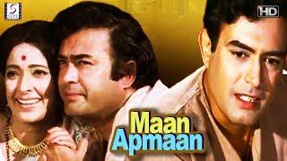 Maan Apmaan - Sanjeev Kumar, Kanan Kaushal - HD - Romantic Movie