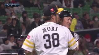 2019年3月6日 福岡ソフトバンク対埼玉西武 試合ダイジェスト