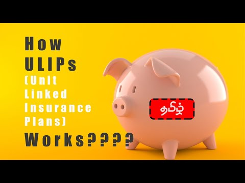 What is ULIP(Unit Linked Insurance Plan) in Tamil/தமிழ் (2019)