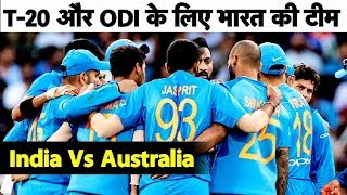 India vs Australia T20 and ODI Series Full Schedule and Indian Team Details | Ind vs Aus 2019