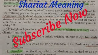 Shariat Meaning (Muslim Law) By- Mohit Vashist