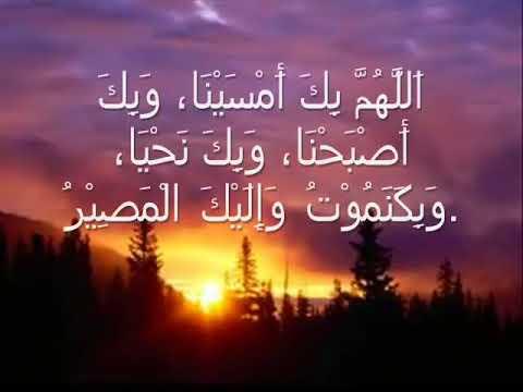 Evening Dua By Sheikh Mishary Rashid Al Affasy