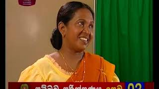 Sandagala Thanna  Episode 08 2020-01-29 Thumbnail