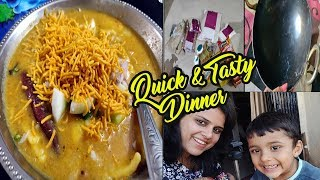 हो गए शुरू India आने के Side Effects~Indian Special Dinner routine~Dal Dhokli~Grocery~Quick Meal