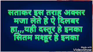 karaoke hindi qwali song sonu nigam by lalit rathod