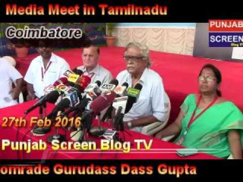 Media Meet by Com. Gurudass Gupta at Coimbatore AITUC session