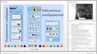 Как создать анимированную презентацию в онлайн-сервисе PowToon(, 2016-05-10T11:25:27.000Z)