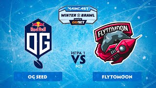 OG Seed vs FlyToMoon (игра 1) BO3 |  Maincast Winter Brawl | Grand final