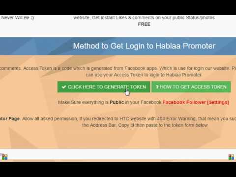 Facebook Auto liker Access Token (2016) - How to get - YouTube