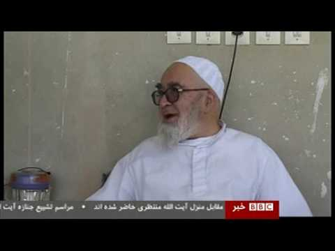 Thumbnail: Ayatollah Montazeri speaking in English to Emadeddin Baghi