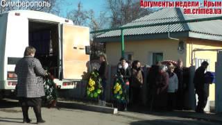 Похороны ребенка в Марьино 13 февраля(, 2013-02-13T15:18:06.000Z)