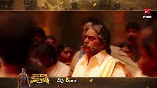 . @ActorRajasekhar 's #Kalki World Television Premiere..This Sunday at 6 PM