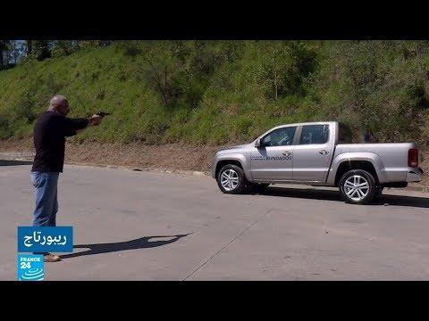 في ساو باولو البرازيلية.. سيارات مصفحة للوقاية من السرقة والموت!  - نشر قبل 11 دقيقة
