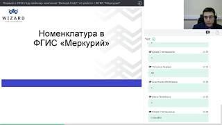 Оформление производственных транзакций во ФГИС «Меркурий»   Обучение