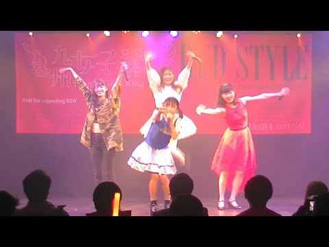 2020 11 14 九州女子翼定期公演第三十二片 二幕目 ソロカバー曲