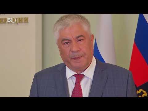 Колокольцев: уголовное преследование журналиста «Медузы» Ивана Голунова прекращено