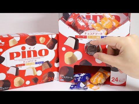 DIY Pino Gacha Frozen Dessert Pino Paper Craft Gashapon