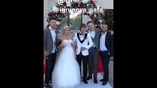 Ната Игрунова и Паша Уломский в сторис 09 09 2019  Свадьба Уломских