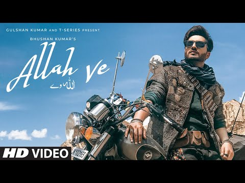 allah-ve-(official-video)-|-jassie-gill-|-alankrita-s-|sunny-vik,-raj-|-bhushan-kumar-|new-song-2019