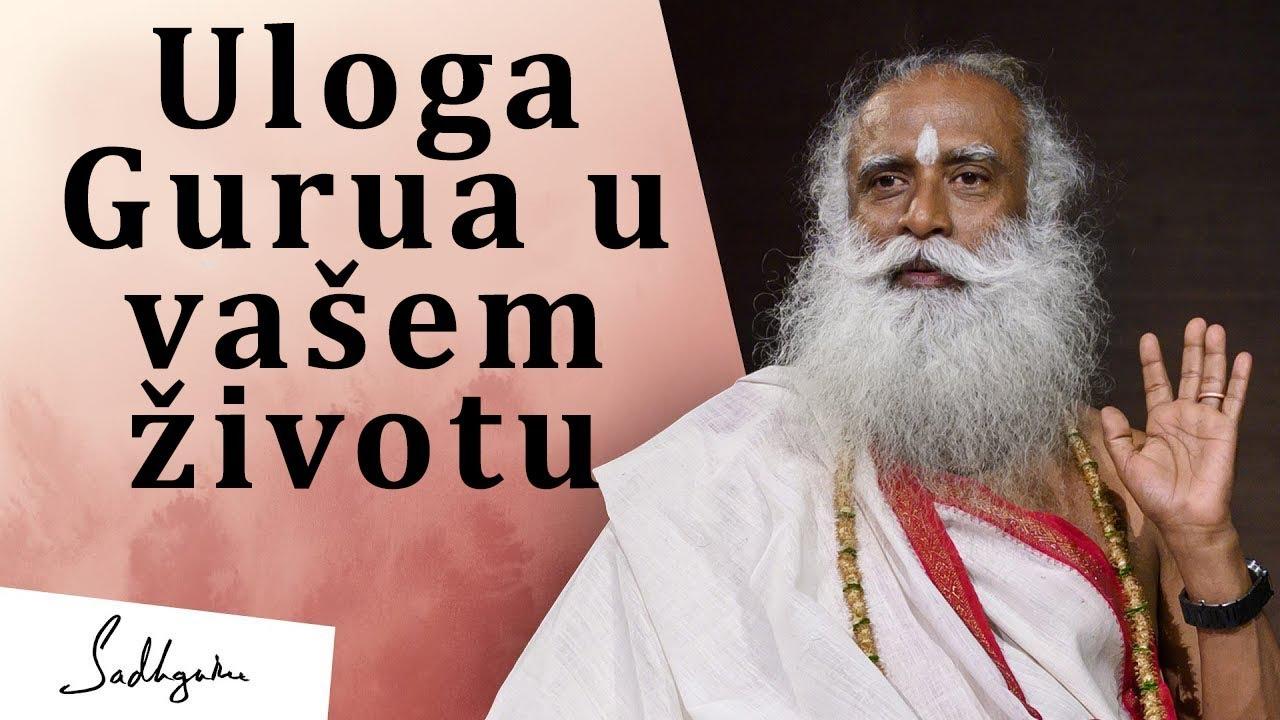 Uloga Gurua u vašem životu | Guru purnima-dan Gurua| Sadhguru