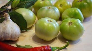 Зелёные помидоры маринованные