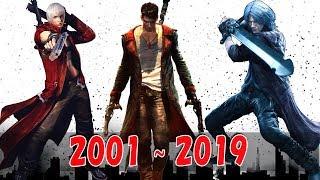 デビルメイクライ 進化の歴史 【デビルメイクライ5 までのシリーズ歴代作品ダイジェスト】 | Evolution Devil May Cry Series