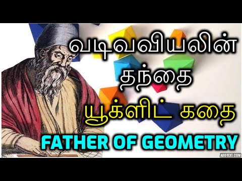 a biography of euclid Euclid probably belonged to a rich family, as he is believed to have attended plato's school after his schooling, he taught in alexandria, where he wrote his book, the elements  not much can be said about euclid's life, mainly because of the lack of general information from such ancient times and also because 'euclid' was a common name during.