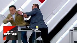 """Драка на шоу! Украинского эксперта окончательно вывели из себя. """"Кто против?"""" от 20.11.19"""
