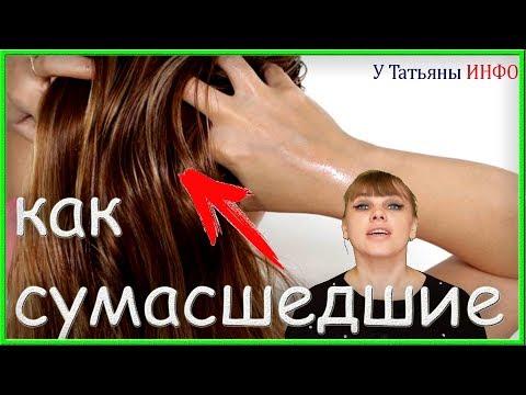 Эта маска для ВОЛОС вводит врачей в шок! Волосы растут как сумасшедшие!