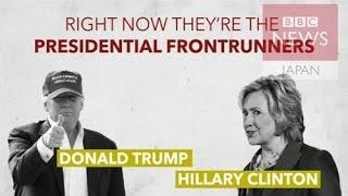 【BBC】 アメリカ大統領選 初期の最有力候補はその後どうなる
