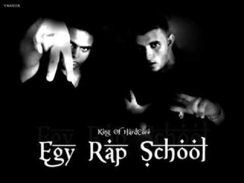 Egy Rab School   GENS NA3IM