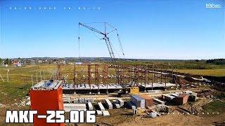 видео БСО для ремонта и строительства