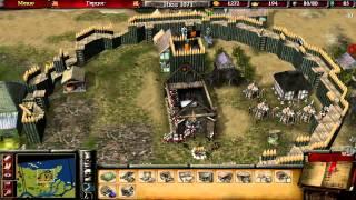 Stronghold 2 (6 миссия) Выбор