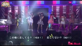 恋してYES~これが私のアイドル道! 作詞:みきとP・ストリート生 作曲...