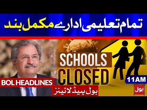 Schools Complete Shutdown