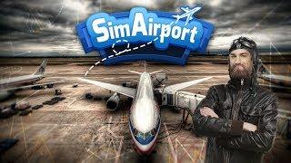 Sim Airport #9 - Aménagement extérieur