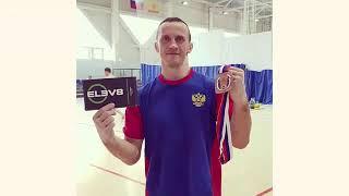 Чемпион мира о продукте Elev8 Как стать чемпионом быстро Чемпионат мира 2020