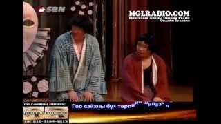 khoshin shog mask Sumo