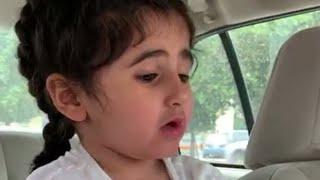 هذه نتيجه اختلاط المدارس يارب سترك شوفوا وش شافت الطفله في الفصل