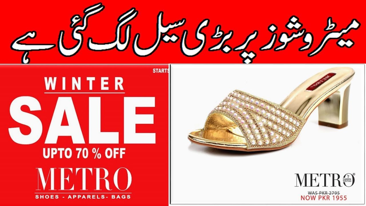 METRO SHOES WINTER CLEARANCE SALE UPTO