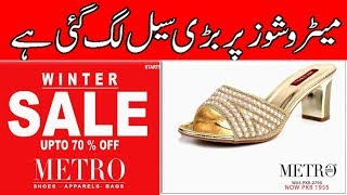 METRO SHOES WINTER CLEARANCE S…