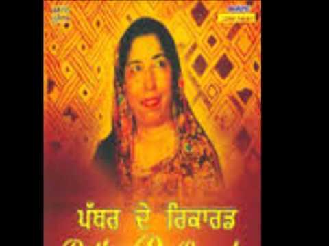 Chandigarh Rahan Waliye (Narinder Biba Ranbir...