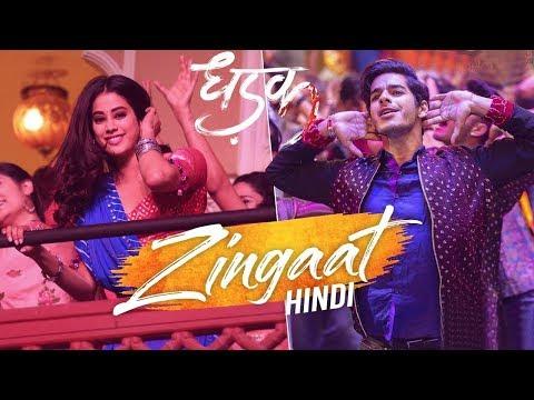Zingat Hindi Version | Dhadak  | Ishaan & Janhvi | Ajay-Atul | Amitabh Bhattacharya
