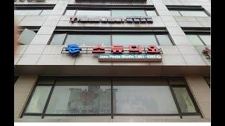 송도사진관 032-851-8263 준스튜디오 증명사진 …