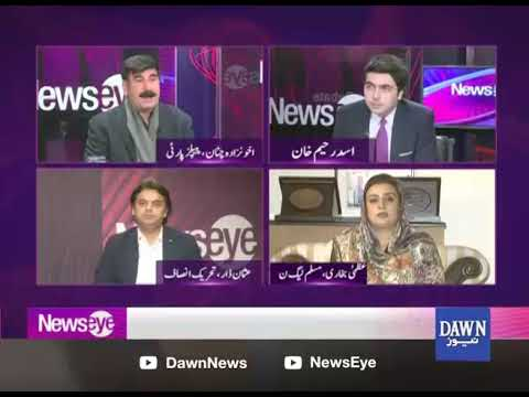 NewsEye | 14 December 2017 | Dawn News