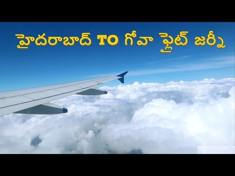 Cheapest flight from hyderabad to vizag